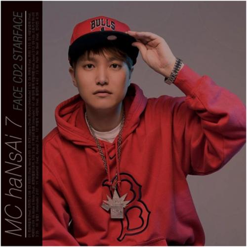 MC 한새 (MC haNsAi) - 정규 7집 Face : CD2 Starface