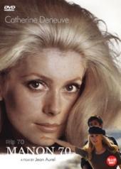 마농 70 (1968) [DVD]