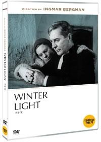 겨울 빛 [DVD]
