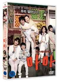 마마 (1disc) [DVD]