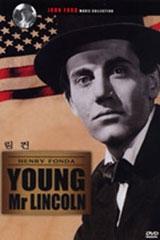 링컨 (1939) [DVD]