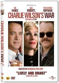 찰리 윌슨의 전쟁 [DVD]