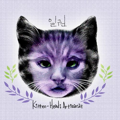 일권 - 미니앨범 Kitten-Head; Artisanat