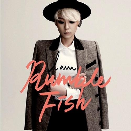 럼블피쉬 - 미니 2집 I Am Rumble Fish