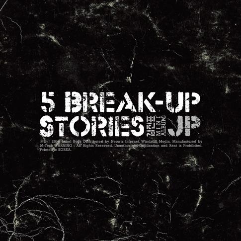 김진표 - 미니 2집 5 Break-Up Stories