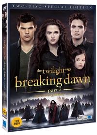 브레이킹 던 Part 2 (2disc) [DVD]
