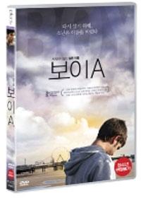 보이 A [DVD]