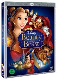 미녀와 야수 : 다이아몬드 에디션 (2disc) [DVD]