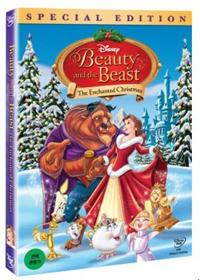 미녀와 야수 : 마법의 크리스마스 [DVD]