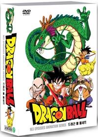 드래곤볼 박스세트 (28disc) [DVD]