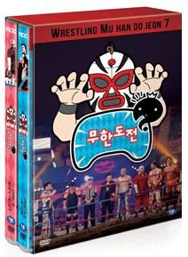 무한도전 WM7 레슬링특집 : 초회한정 무삭제판 (3DISC + 1DISC) [DVD]