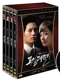 로열 패밀리 (7disc) [DVD]