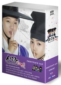 성균관 스캔들 : 감독판 - 보급판 (12disc) (KBS 드라마) [DVD]