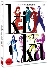 키카 [DVD]