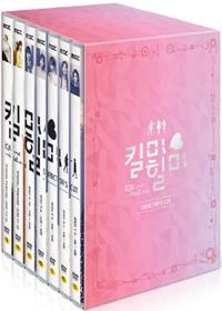 킬미 힐미 - 감독판 (14disc 일반판) (MBC 드라마) [DVD]