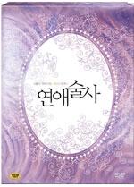 연애술사 (2disc) [DVD]