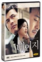 데이지 [DVD]