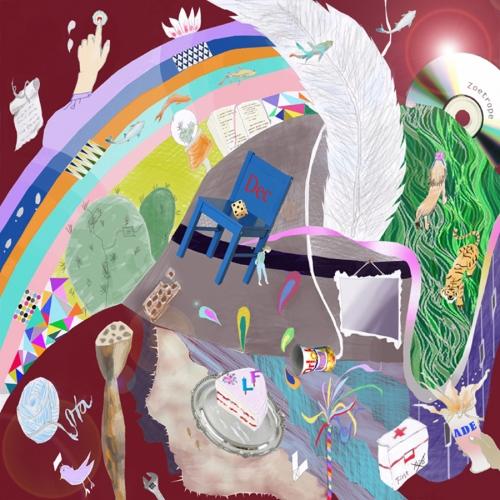 조이트로프 (zoetrope) - Half Decade