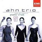 Dvorak - Piano Trios / Ahn Trio (드보르작 - 피아노 삼중주 '둠키') [수입]
