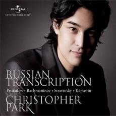 Christopher Park - Russian Transcription : Stravinsky, Rachmaninov, Prokofiev, Nikolai Kapustin (크리스토퍼 박 - 러시안 트랜스크립션) [Piano]