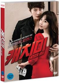 캐치미 : 초회 한정판 (2disc) [DVD]
