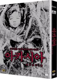 아카시아 [DVD]