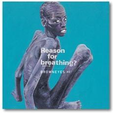 브라운 아이즈 (Brown Eyes) - 2nd Album Reason 4 Breathing? [180g LP Limited Edition]
