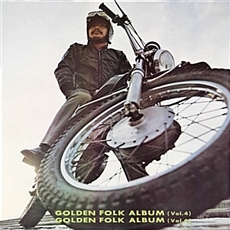 Golden Folk Album Vol. 4 [LP]
