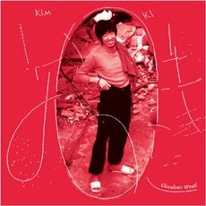 김오키 (KimOki) - 1집 천사의 분노 [180g LP 한정반]