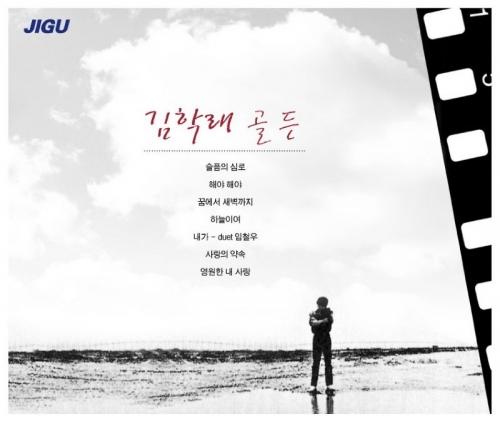 김학래 - 골든 [2CD]