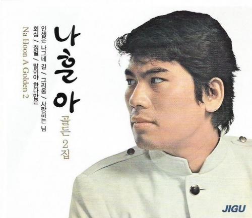 나훈아 - 골든 2집 [2CD]