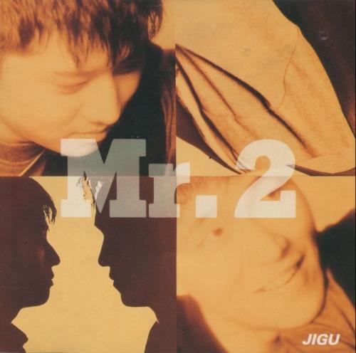 미스터 투 - 1집 Mr. 2