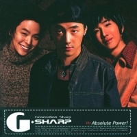지샵 (G-Sharp) - Absolute Power!
