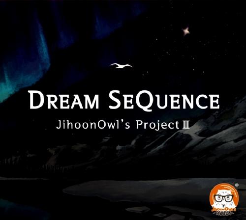 지훈아울즈 프로젝트 Ⅲ - Dream Sequence