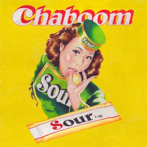 차붐 (Chaboom) - EP 앨범 Sour