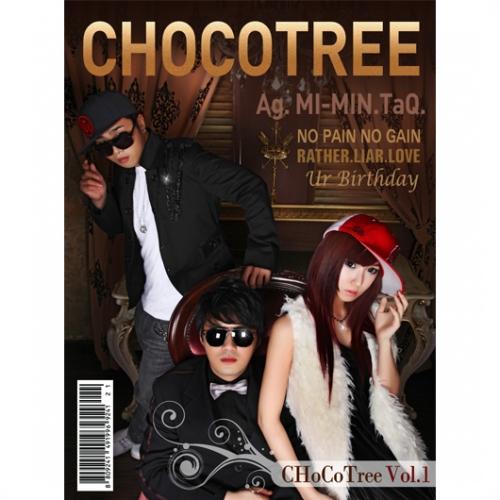 초코트리 (ChocoTree) - 1집