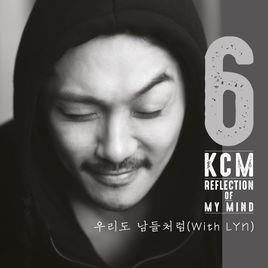 KCM (케이씨엠) - 정규 6집 Reflection Of Mind