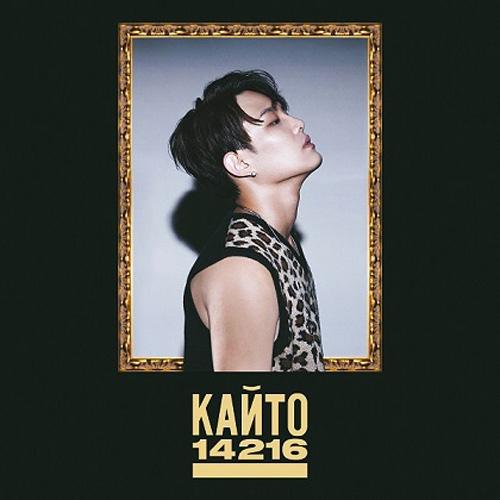 칸토 (KANTO) - 미니앨범 14216