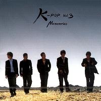 K-Pop (케이팝) - Memories