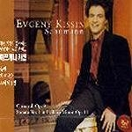 Evgeny Kissin : Robert Schumann - Sonata No.1 In F-Sharp Minor Op.11 Etc (슈만 - 카르나발, 피아노 소나타 1번) [Piano]