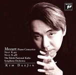 김대진 - Mozart Piano Concertos [Piano]