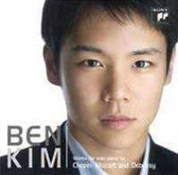 Ben Kim : Chopin, Mozart & Debussy - Works for solo Piano (벤 킴: 쇼팽, 모차르트 & 드뷔시 - 피아노 소나타) [Piano]