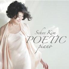 김세희 : Poetic Piano [Piano]