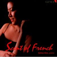 김세희 - Scent of French [Piano]