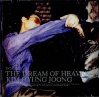김형중 - 3집 The Dream Of Heaven