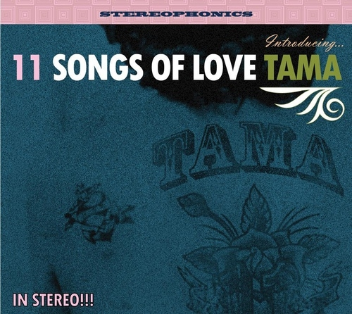 타마 (TAMA) - 11 Songs Of Love