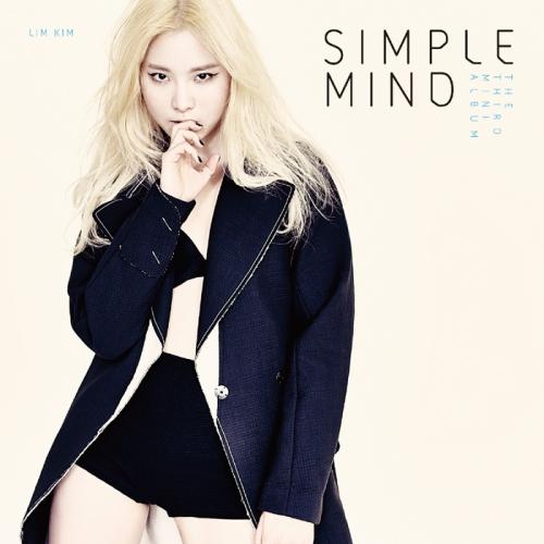 김예림 - 미니 3집 Simple Mind