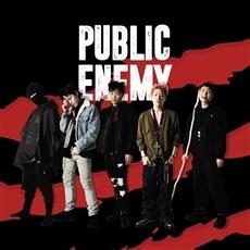 메킷레인 (MKIT RAIN) - Public Enemy