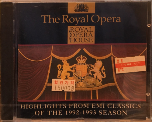 Highlights from EMI Classics of the 1992-1993 Royal Opera House Season [수입] [오페라]