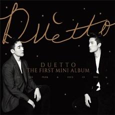 듀에토 - 미니 1집 Duetto